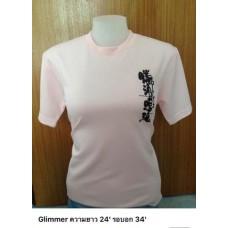 เสื้อ Glimmer
